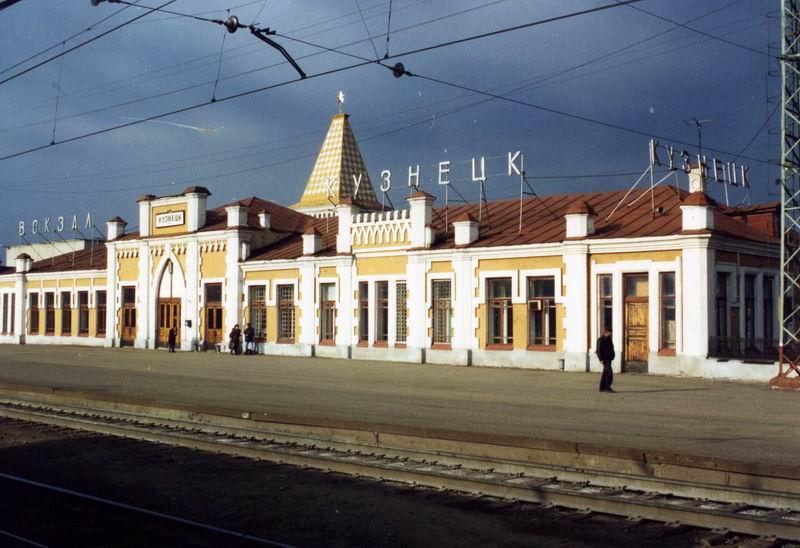 гостиницы пензенской области в кузнецке