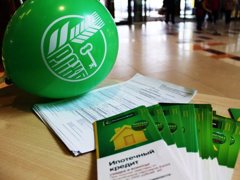 Ипотечные ставки покредитам снижены до11 процентов вбанке Глобэкс