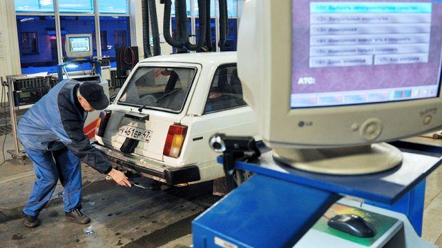 Специалист  прокомментировал предложение МЭР снимать техосмотр авто  навидео
