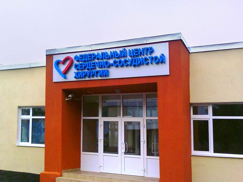 107 поликлиника электронная запись