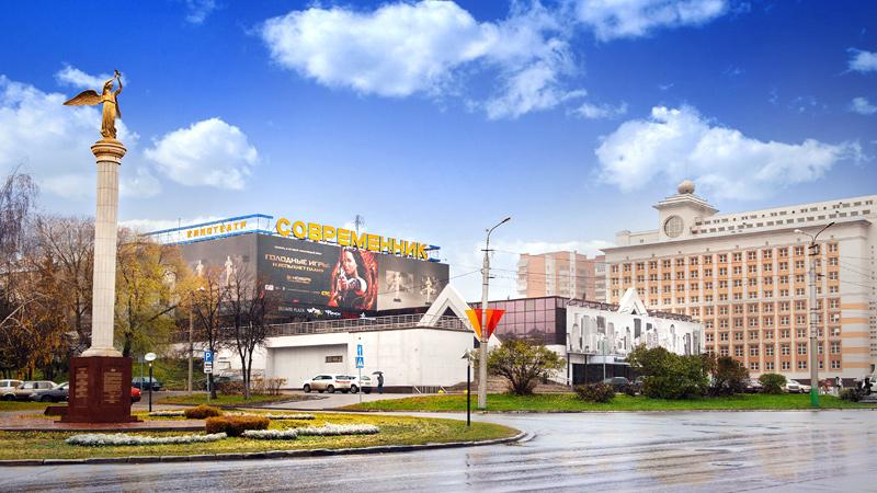 ВПензе генпрокуратура требует закрыть кинотеатр «Современник»