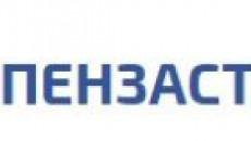 ОАО «Пензастрой»