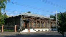 Театр Доктора Дапертутто