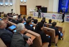 XXI конференция пензенского отделения «Единой России»
