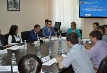 Заседание Общественного совета Минэкономики 29.06.17