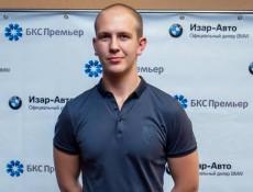 Никита Пексимов