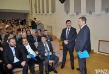 24-тая Конференция ЕР Пенза 4 декабря 2017
