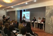 Форум молодых парламентариев