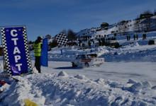 Кубок Пензенской области по трековым гонкам в классе «А-1600»