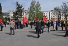 Пензенские коммунисты отметили Первомай