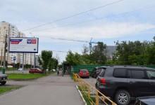 Краны пензенский цирк 30 мая 2016
