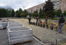 Фонтанная площадь плитка 7 июня
