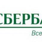 Малый бизнес Поволжья открывает расчетные счета в Сбербанке онлайн