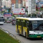 На Гидрострой вокруг города Спутника. В Пензе снова поменяется схема автобусного маршрута №30