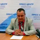 Бывшего вице-мэра Кузнецка заключили под домашний арест на два месяца