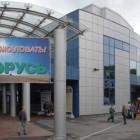 Пензенскую область наградили на форуме «Агрорусь» за самый технически сложный стенд