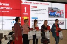 3,5 тонны крови. Пензенская область заняла первое место на всероссийском конкурсе за реализацию донорской программы