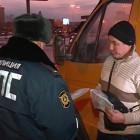 776 нарушений за год. В городской думе подвели итоги проверок общественного транспорта