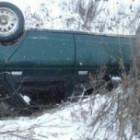 В Пензенской области перевернулась «десятка»: имеются пострадавшие