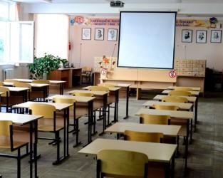 Губернатор раздаст пензенским школам гранты