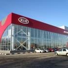 «Автолоцман» открыл в Пензе второй автоцентр Kia