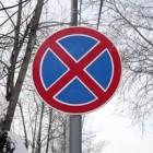 На проспекте Строителей запретят остановку транспортных средств
