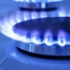 Очередная утечка газа на территории Пензенской области. На месте ЧП работали спасатели