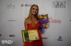 Участница «Мисс Пенза-2016» короновала саму себя