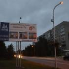 Широкое новоселье за казенный счет в городе-банкроте? В Заречном наступает конец эпохи социализма