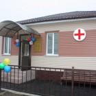В декабре 2015 года в Пензенской области откроют новый акушерский пункт и амбулаторию