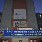 Ускорение для РЖД. Китайцы создадут вентиляторы на Пензенском заводе точных приборов