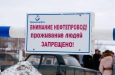 Минус один иск. Умерли двое кузнечан, которых хотела выселить «Транснефть-Дружба»