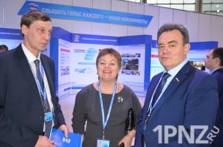 Светлана Кудинова задала вопрос министру образования РФ Ольге Васильевой