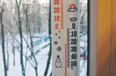С 26 января Пензу ждет резкое похолодание