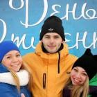 Как отпраздновать День студента в Пензе?