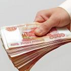На что «Умная Россия» тратит деньги? Деятельность политической партии временно приостановлена