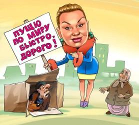 Говорят, что судья ненастоящий!  Новый захватывающий поворот в истории ростовщицы Натальи Симакиной