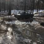 Соцсети: «В Пензе на Попова с крыши многоэтажки упала ледяная глыба»