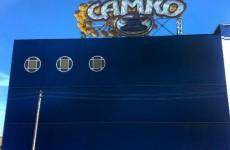 Самко и Стрельников делят «премию» в арбитражном суде Пензы