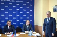 В Пензе «Единая Россия» зарегистрировала еще 19 участников праймериз