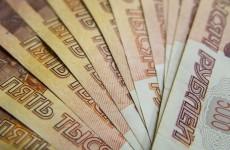 Минэкономики Пензенской области: За 5 лет зарплата граждан увеличилась в 1,5 раза