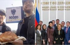 Вип-неделя: Прохоренков встречает «Lumen» караваем, Куприна празднует День рождения Матвиенко, Казаков принимает «в гости» Винокура