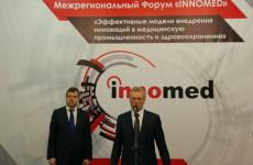 Форум «InnoMed-2017» приобретает «страновое значение»