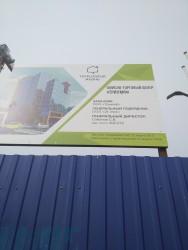 «Территория жизни» возобновила строительство бизнес-центра в Пензе на улице Кирова