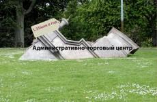 У нижнеломовского ООО «Никофлекс» в сотни раз вырос налог на имущество по «мертвому» зданию