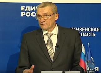 «Горэлектросеть» Заречного скрывает свои проблемы с банком «Кузнецкий»?