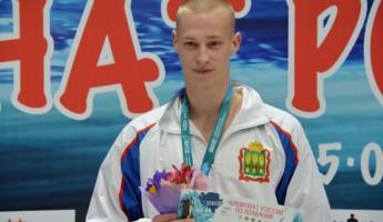 Пловец из Пензы стал «Мастером спорта России международного класса»