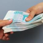 Государство выделило бизнесменам 86 миллионов рублей