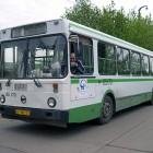 Город выделит 16 миллионов рублей на покупку автобусов