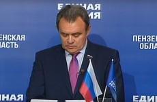 Выдавили! ЦИК «Единой России» заставил Лидина рассекретить праймериз?